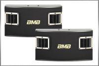 Loa-karaoke-BMB-CSV-450SE