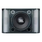 Loa-karaoke-JBL-RM-10II