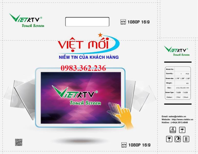 Vỏ đầu Viet KTV rất sang trọng và lịch sự