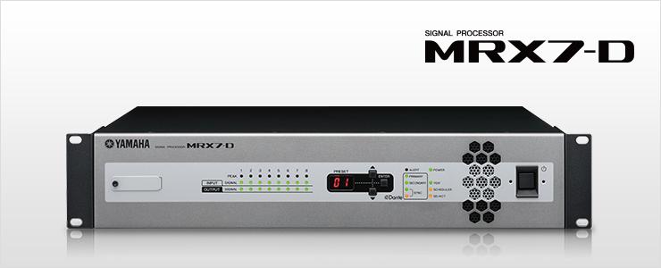 Bộ xử lý tín hiệu mở MRX7-D