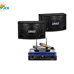 Dàn karaoke gia đình VM-GD020