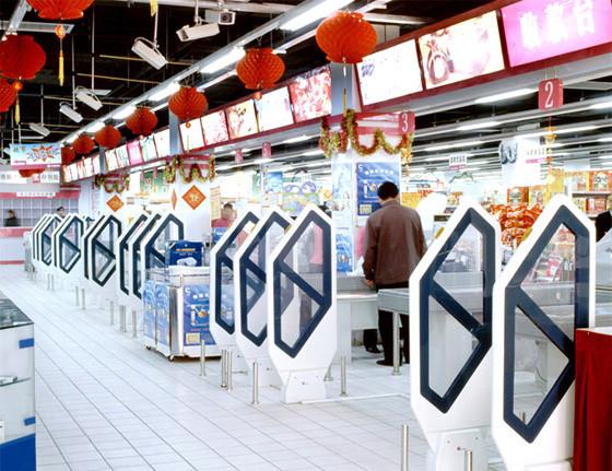 Dự án lắp đặt hệ thống âm thanh siêu thị tại Hải Phòng