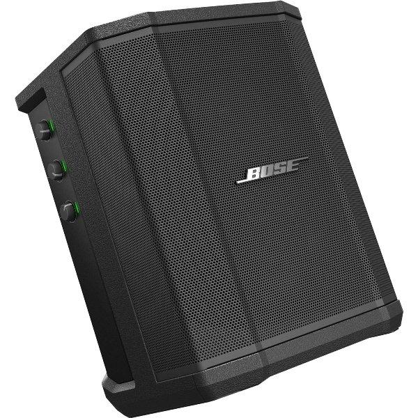 Loa Bose S1 Pro chất lượng âm thanh đỉnh cao | Việt Mới Audio