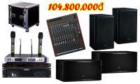 Hệ thống âm thanh đám cưới DC VM104 tại Việt Mới Audio
