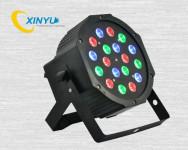 Đèn LED sân khấu PL-62