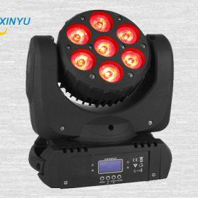 Đèn Moving Head PL-97